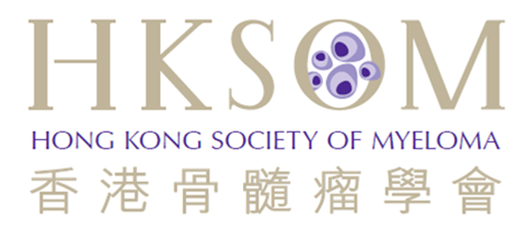 香港骨髓瘤學會 Hong Kong Society of Myeloma